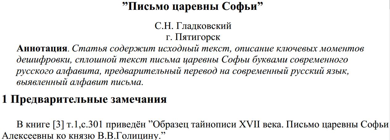 http://sd.uploads.ru/iLlDt.png