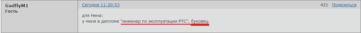 http://sd.uploads.ru/iM4SO.png