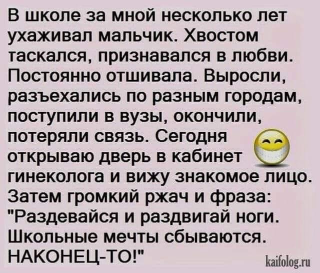 http://sd.uploads.ru/iOYVl.jpg
