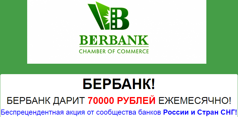 http://sd.uploads.ru/iQqdG.png