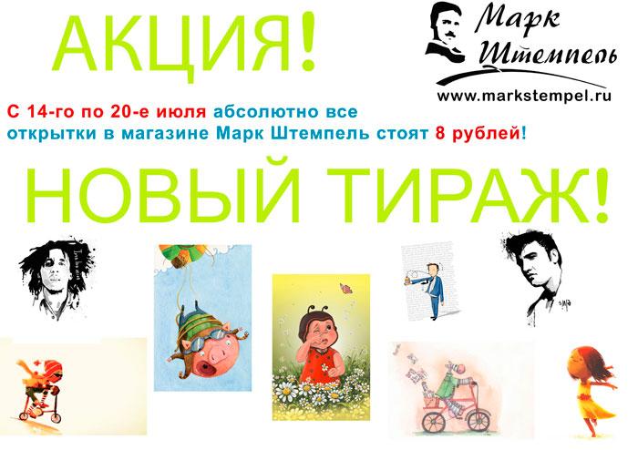 http://sd.uploads.ru/ibO0U.jpg
