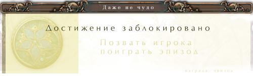 http://sd.uploads.ru/ieq1G.png