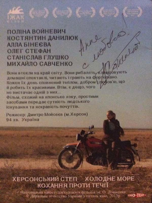http://sd.uploads.ru/ifjM2.jpg