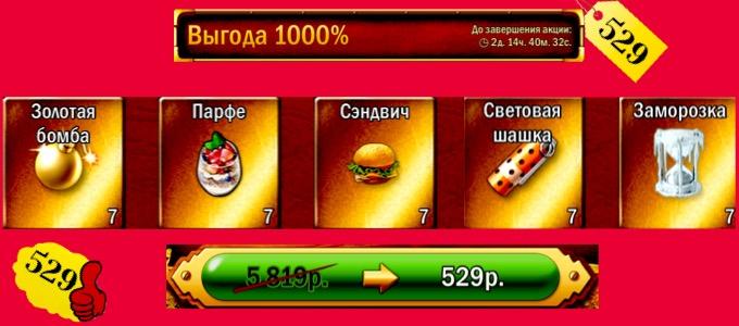 http://sd.uploads.ru/igVlO.jpg