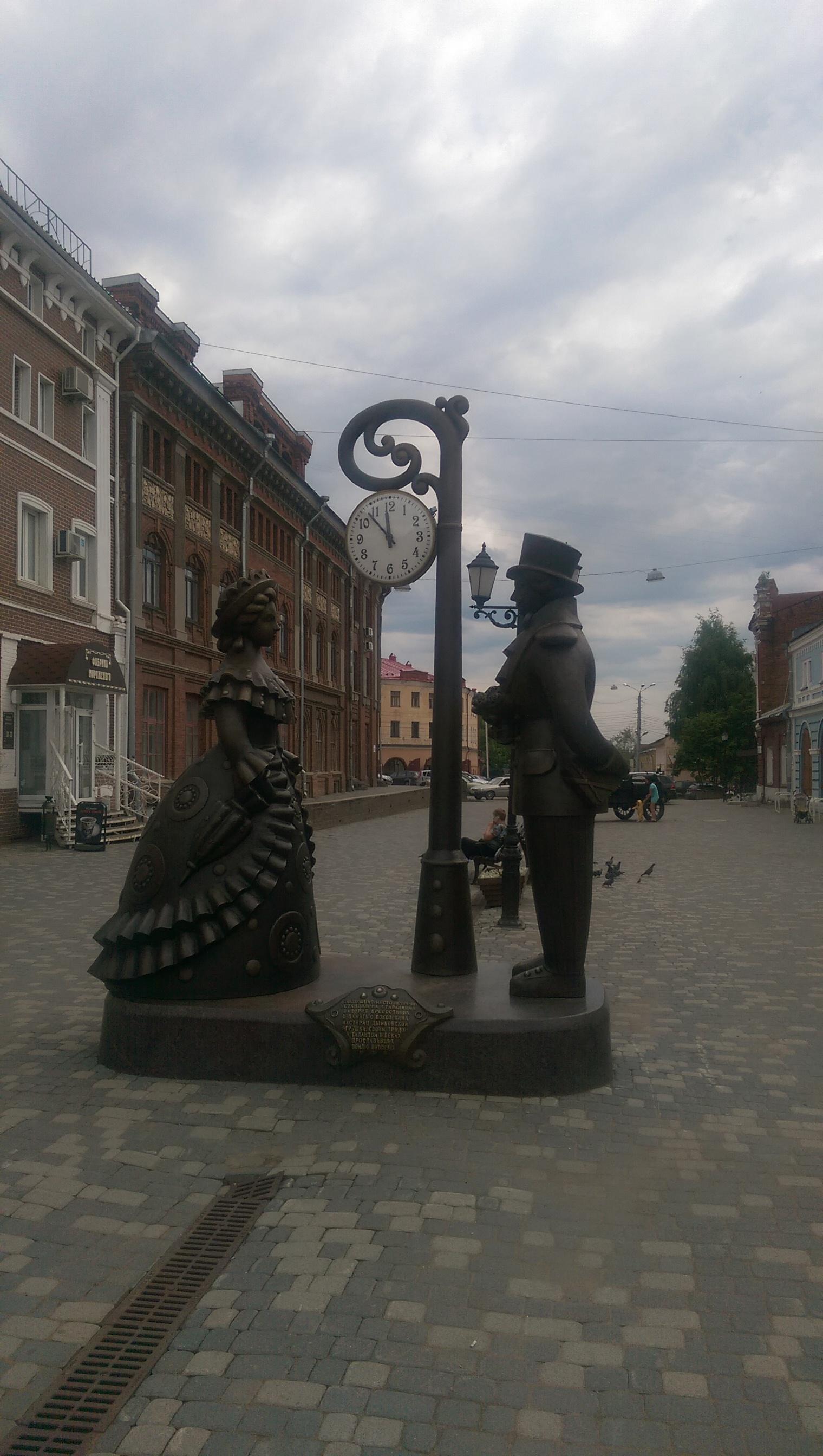 http://sd.uploads.ru/ik75Y.jpg