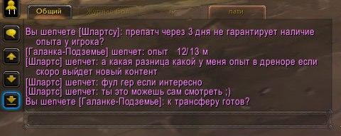 http://sd.uploads.ru/ikeSl.jpg