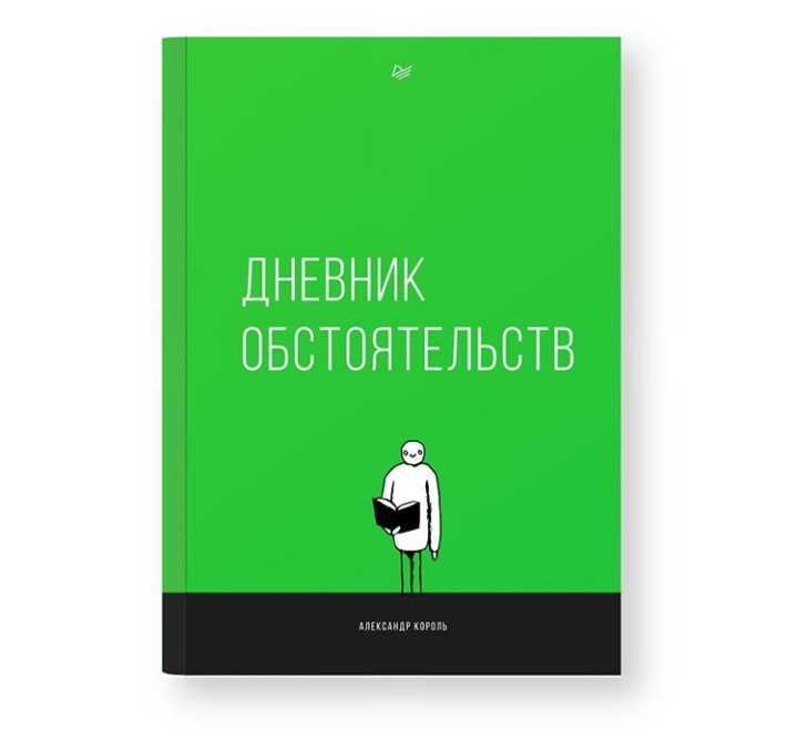 http://sd.uploads.ru/imsXt.jpg