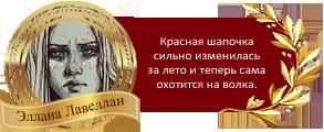 http://sd.uploads.ru/ioyev.png