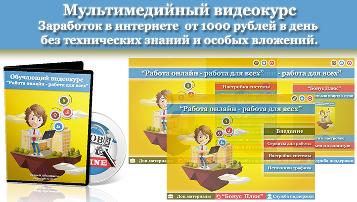 http://sd.uploads.ru/ism5I.jpg
