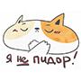 http://sd.uploads.ru/iu4bj.png