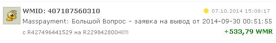 http://sd.uploads.ru/ivF0U.jpg