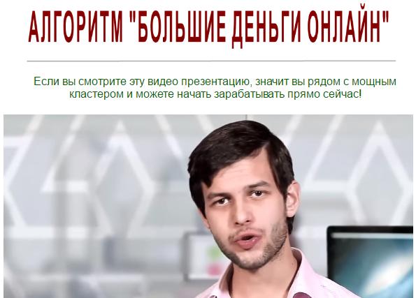 http://sd.uploads.ru/ixBUh.png