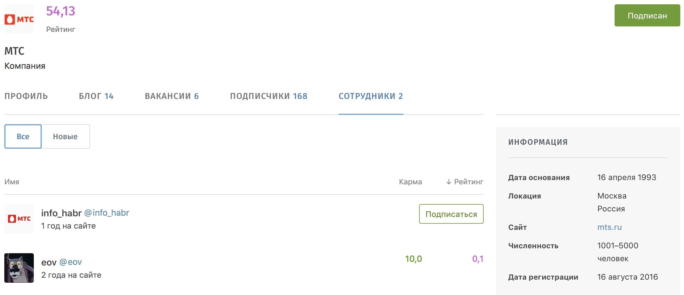 http://sd.uploads.ru/j3dS2.png