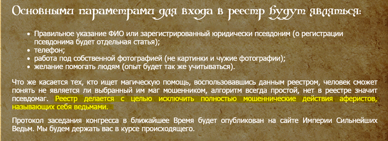 http://sd.uploads.ru/j79Si.png