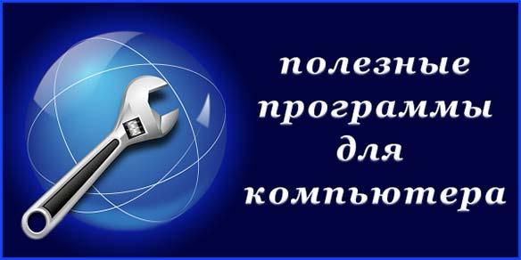 http://sd.uploads.ru/jFgpA.jpg