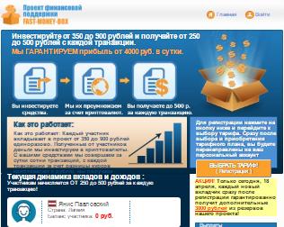http://sd.uploads.ru/jRJsK.png