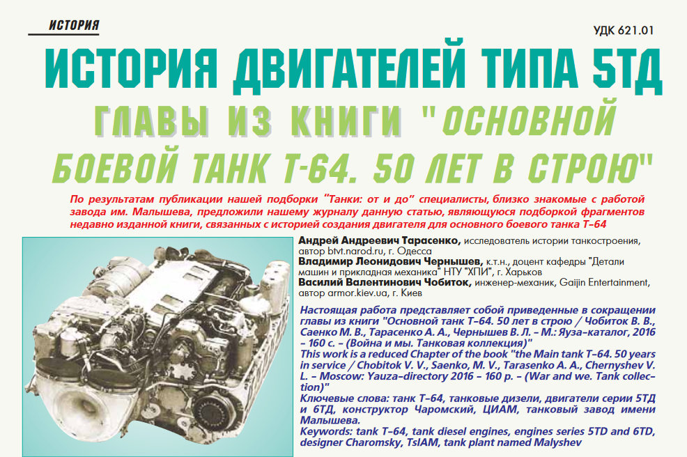 http://sd.uploads.ru/jlZL6.jpg