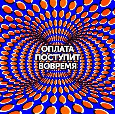 http://sd.uploads.ru/joZy8.jpg