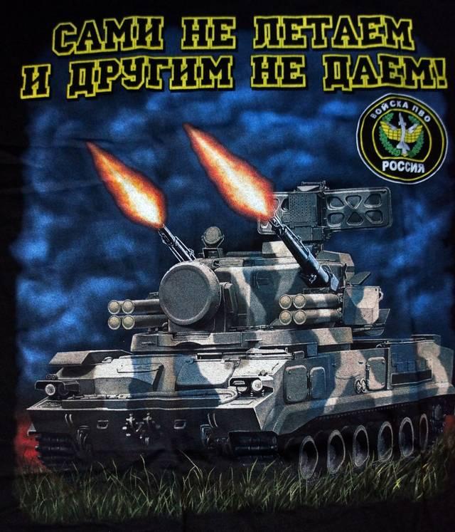 http://sd.uploads.ru/jqeJn.jpg