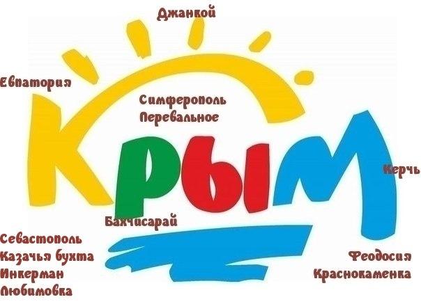 http://sd.uploads.ru/jruC1.jpg