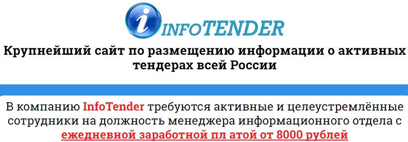 http://sd.uploads.ru/k1Rz3.png