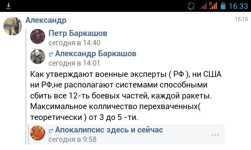 http://sd.uploads.ru/k2zJ1.png