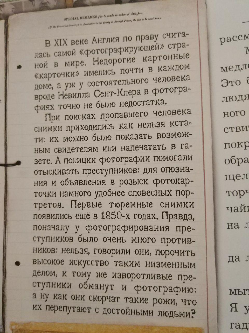 http://sd.uploads.ru/k7JKb.jpg