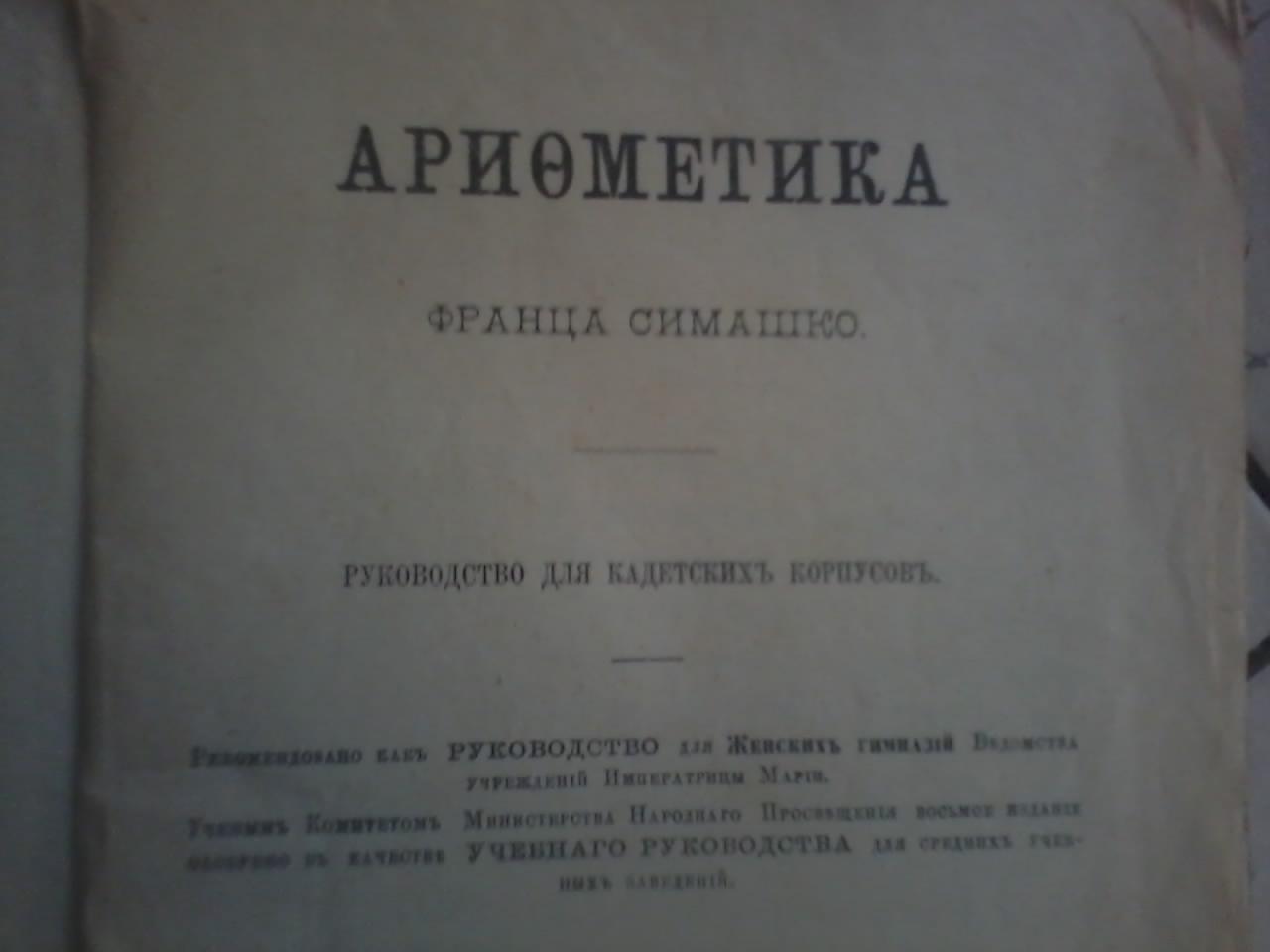 http://sd.uploads.ru/kAyEo.jpg