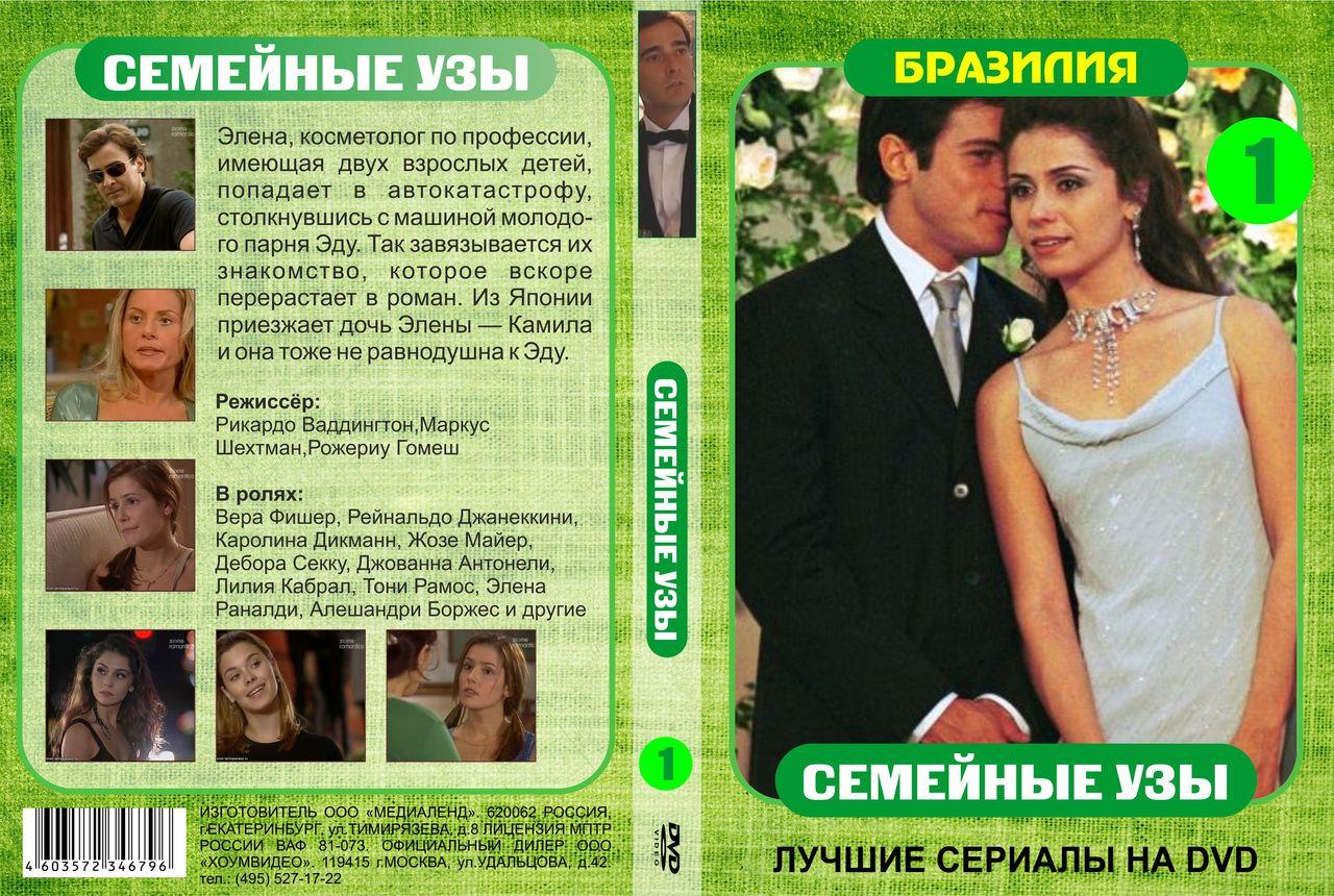 http://sd.uploads.ru/kBJ4D.jpg
