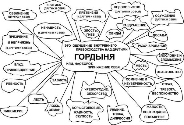 http://sd.uploads.ru/kO3qt.jpg