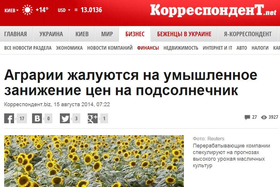 http://sd.uploads.ru/kSQEo.jpg