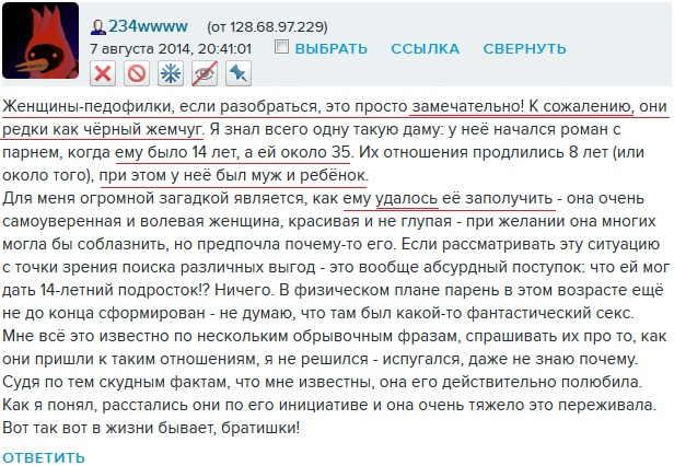 http://sd.uploads.ru/kWqda.jpg