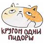 http://sd.uploads.ru/kYvg2.png