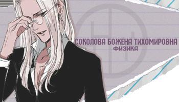 http://sd.uploads.ru/kdRYm.png