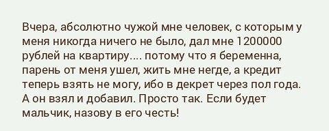 http://sd.uploads.ru/klXxQ.jpg
