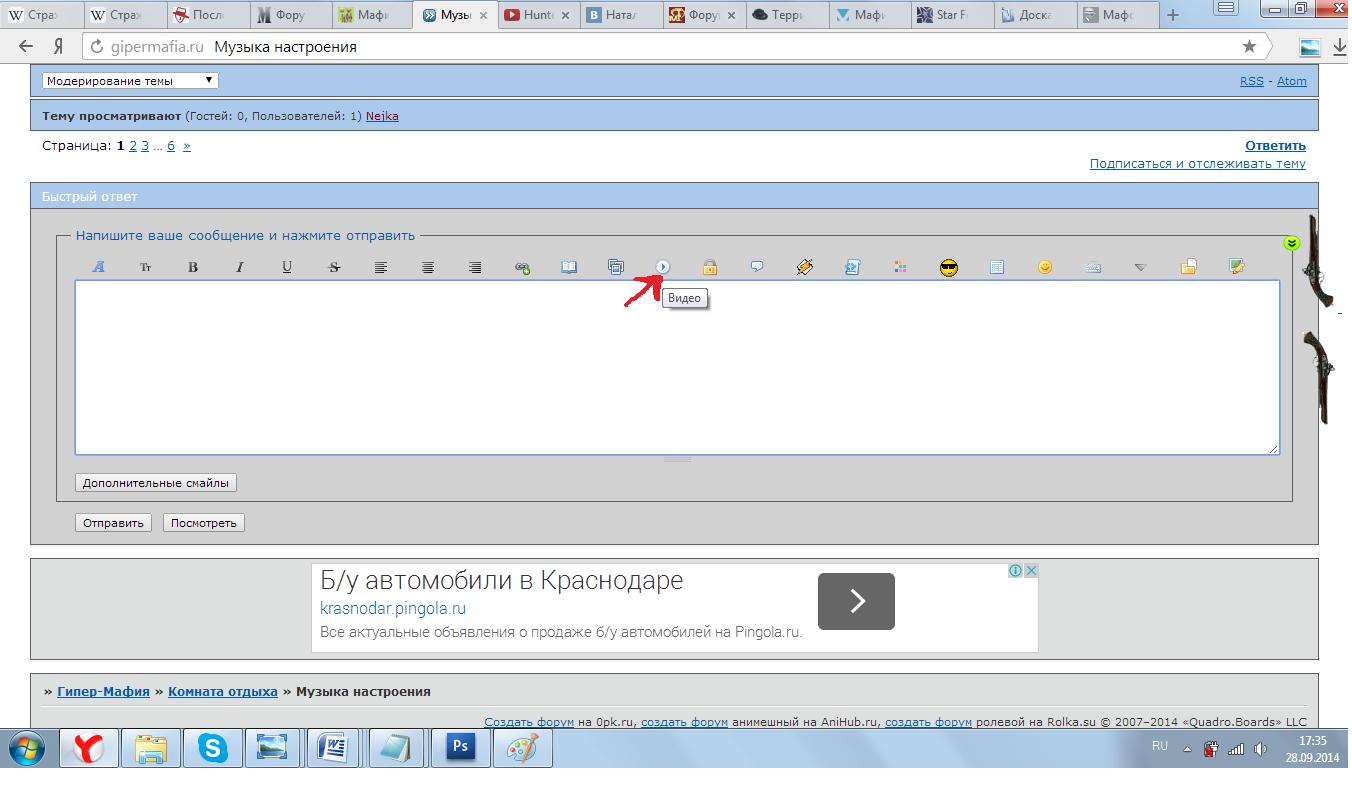 http://sd.uploads.ru/kp7r9.png