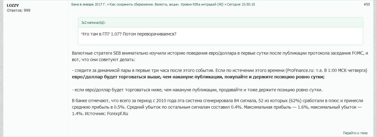 http://sd.uploads.ru/l0JKe.png