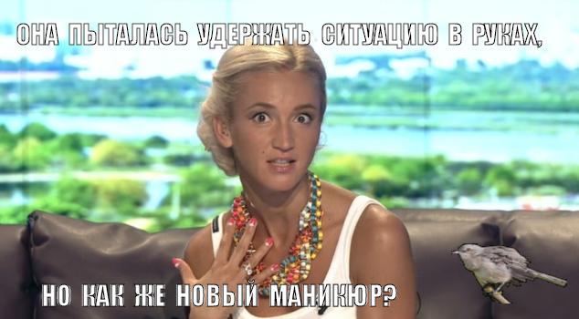 http://sd.uploads.ru/l3vHd.png