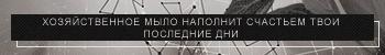 http://sd.uploads.ru/l6VtK.png