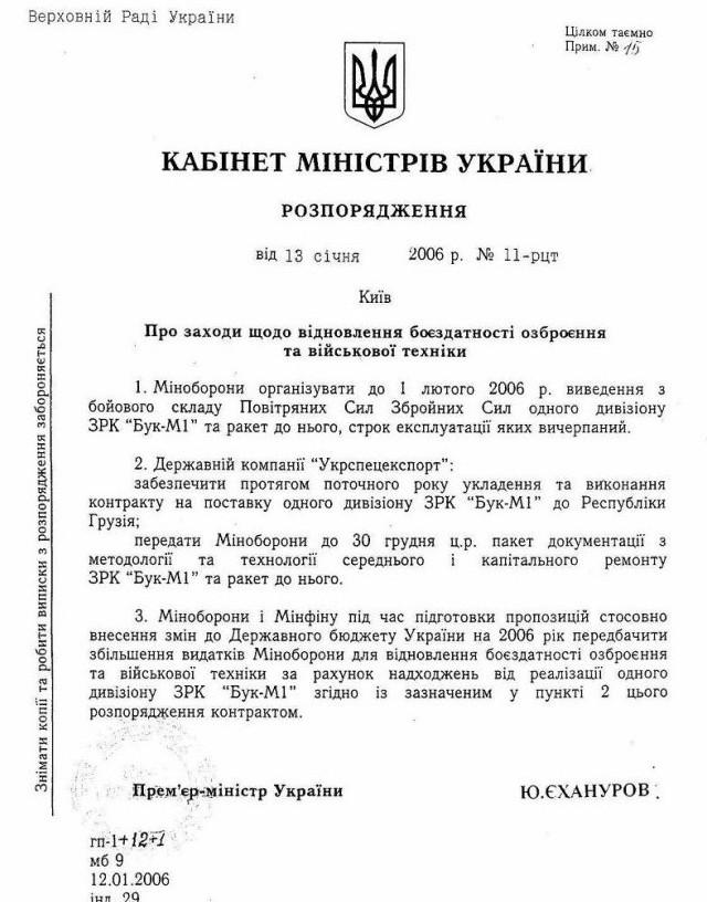 http://sd.uploads.ru/l9M1Z.jpg