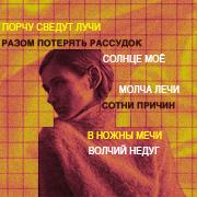 http://sd.uploads.ru/lQE07.png