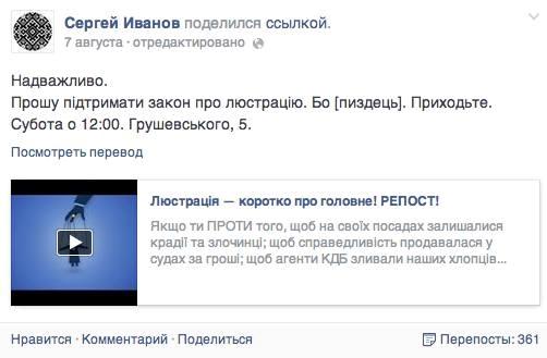 http://sd.uploads.ru/lThGM.jpg