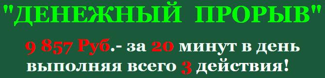 http://sd.uploads.ru/lUyV9.png