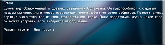 http://sd.uploads.ru/lX6rD.jpg