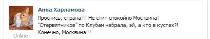 http://sd.uploads.ru/lYRVz.jpg