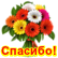 http://sd.uploads.ru/lanPp.png