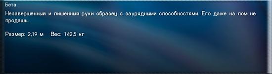 http://sd.uploads.ru/lg16D.jpg