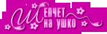 http://sd.uploads.ru/lhwiM.png