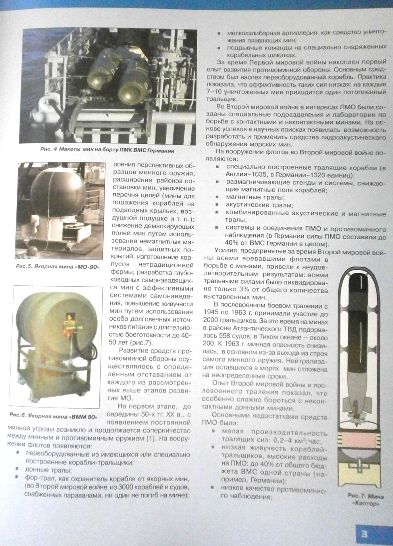http://sd.uploads.ru/lvK9Z.jpg