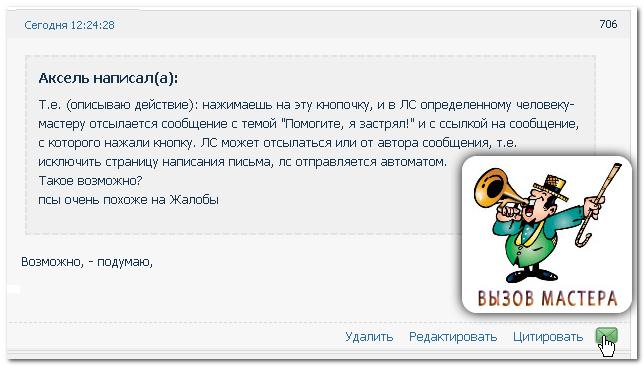 http://sd.uploads.ru/lz7SF.png